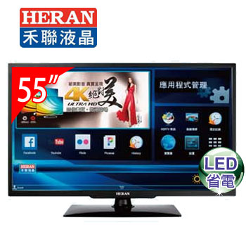 HERAN 55型LED智慧型液晶顯示器(HD-55AC2(視145715))