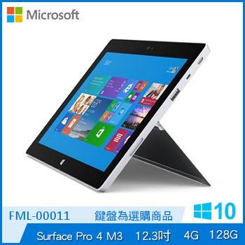 【128G】微軟Surface Pro 4 M3 電腦