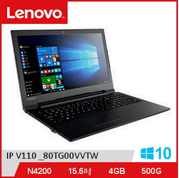 【福利品】LENOVO IdeaPad V110 N4200 四核文書筆電 IP V110 _80TG00VVTW