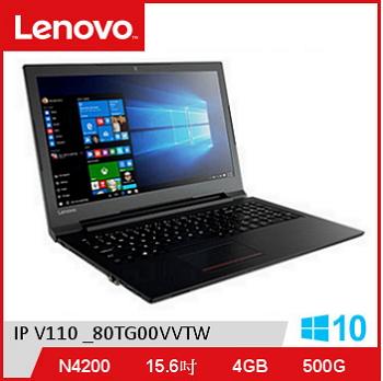 LENOVO IdeaPad V110 N4200 四核文書筆電 IP V110 _80TG00VVTW