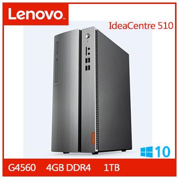 【福利品】LENOVO IdeaCentre 510 G4560 1T DDR4-4G桌上型主機