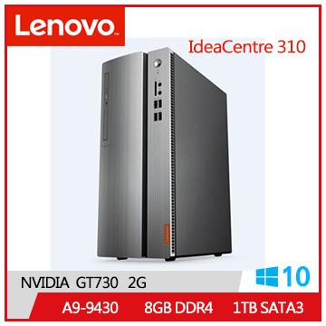 【福利品】LENOVO IdeaCentre 310 A9 GT730桌上型主機