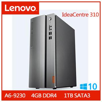 【福利品】LENOVO IdeaCentre 310 A6 1TB桌上型主機