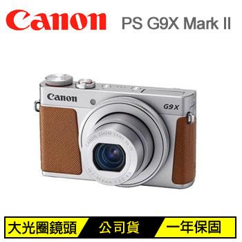 Canon PowerShot G9X Mark II類單眼相機-銀