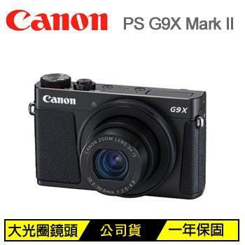 Canon PowerShot G9X Mark II類單眼相機-黑