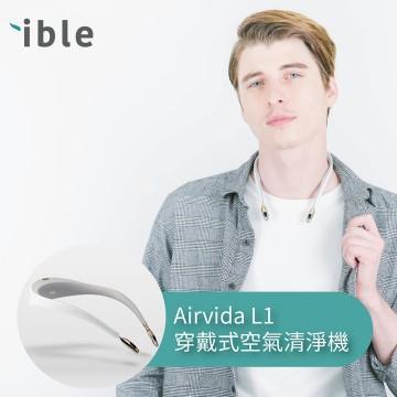 Airvida頸掛式負離子空氣清淨機(個人隨身)(L1-尊爵白)