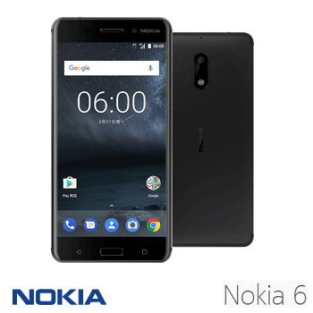 Nokia 6 - 霧面黑