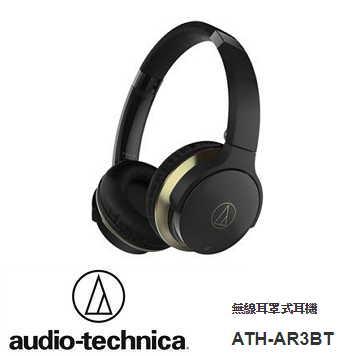 鐵三角 AR3BT耳罩式藍牙耳機-黑
