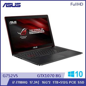 ASUS G752VS Ci7 GTX1070 電競獨顯筆電