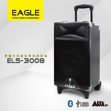 【EAGLE】行动蓝牙拉杆式扩音音箱(ELS-3008)