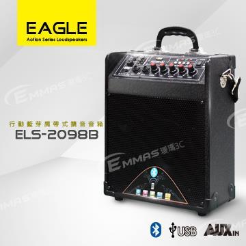 【EAGLE】肩带式行动音箱/教学机(ELS-2098B)