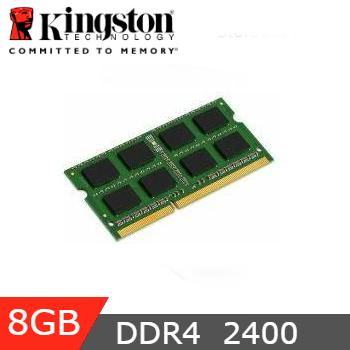 金士頓So-Dimm DDR4-2400/8G