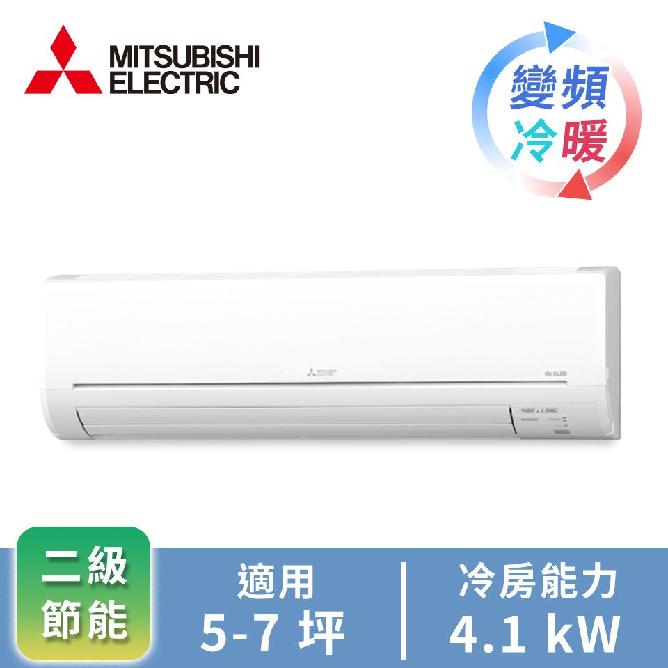 MITSUBISHI一對一變頻冷暖空調
