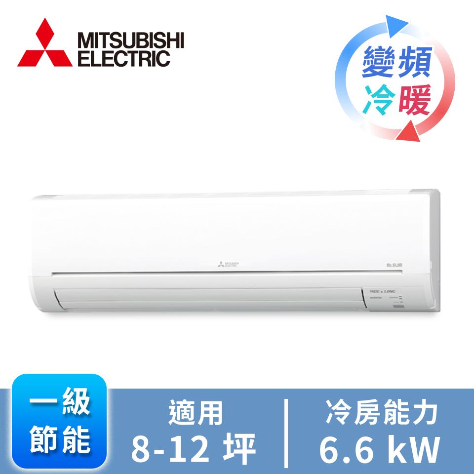 MITSUBISHI一对一变频冷暖空调(MSZ/MUZ-GE71NA)