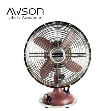 AWSON 9吋全金屬復古電扇