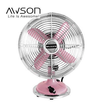 AWSON 9吋全金屬復古電扇(AS-MAF902)