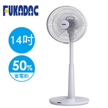 FUKADAC 14吋變頻DC扇