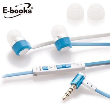 E-books S44音控接听金属感耳道式耳机(E-EPA111)
