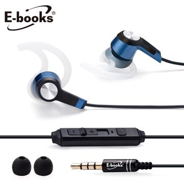 E-books S54运动音控接听耳沟式耳麦(E-EPA124)