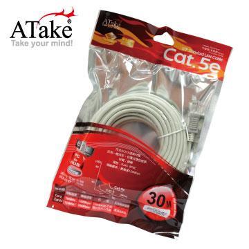 ATake Cat5e網路線-30米(SC5-PH30)