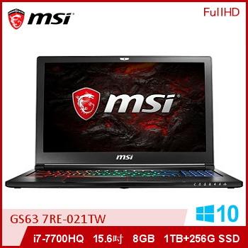 MSI GS63 Ci7 GTX1050 電競獨顯筆電