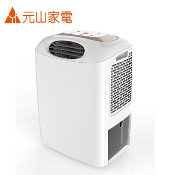 元山移动式冷气(YS-3009SAR)
