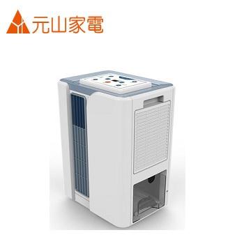 元山移動式冷氣機