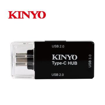KINYO Type-C HUB集線器(HUB-20)