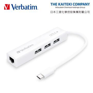 Verbatim VH1 Type-C三孔集線器+網路孔(VBHU65299)