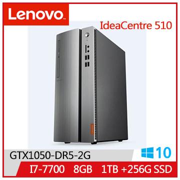 【福利品】LENOVO IdeaCentre 510 Ci7-7700 GTX1050 電競桌上型主機