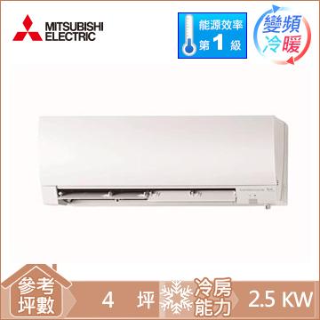 MITSUBISHI一对一变频冷暖空调(雾之峰系列)(MSZ/MUZ-FH25NA)