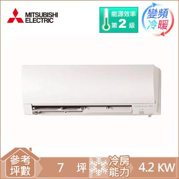 MITSUBISHI一对一变频冷暖空调(雾之峰系列)(MSZ/MUZ-FH42NA)