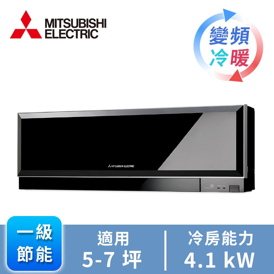 MITSUBISHI一对一变频冷暖空调(禅系列)(MSZ/MUZ-EF42NAB)