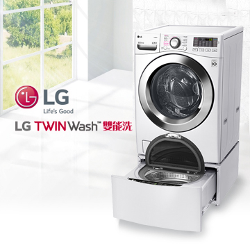 LG TWINWash 雙能洗(蒸洗脫)洗衣機 典雅白(18公斤+2.5公斤)WD-S18VBW+WT-D250HW(白)(WD-S18VBW)