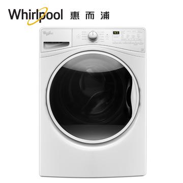 惠而浦 15公斤美国原装滚筒式洗衣机(WFW85HEFW)