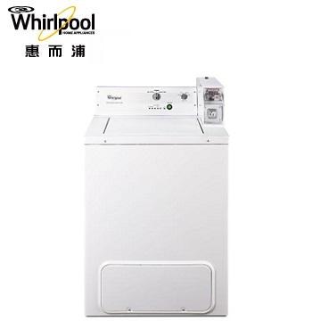 惠而浦12公斤Commercial商用投幣系列洗衣機(CAE2763BQ)