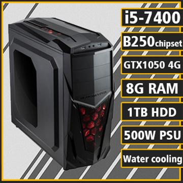 [極速馬赫] - 七代Ci5水冷B250平台GTX1050獨顯組裝電腦