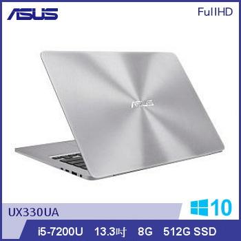 【福利品】ASUS UX330UA Ci5 512G SSD輕薄筆電(UX330UA-0161A7200U灰)