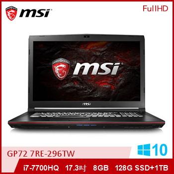 MSI GP72 Ci7 GTX1050 電競獨顯筆電