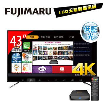 Fujimaur43型4K低藍光顯示器+視訊盒