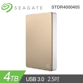 【4TB】Seagate 2.5吋行動硬碟BackupPlus(金)