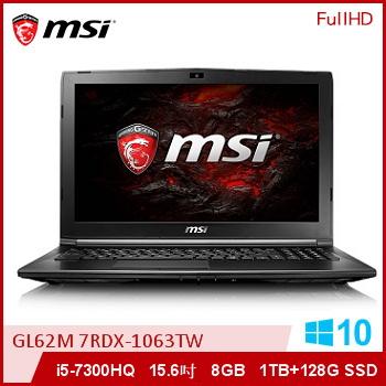 【福利品】MSI GL62M 15.6吋電競筆電(i5-7300HQ/GTX 1050/8G/SSD)