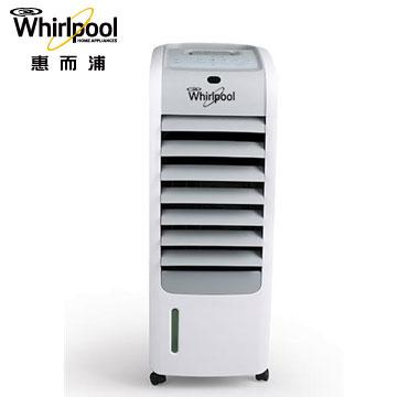 惠而浦5.5L负离子水冷扇(AC2810)