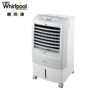 惠而浦15L负离子水冷扇(AC3815)