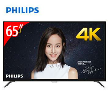 PHILIPS 65型4K低藍光智慧連網顯示器