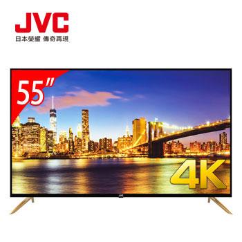 JVC 55型4K智慧聯網顯示器