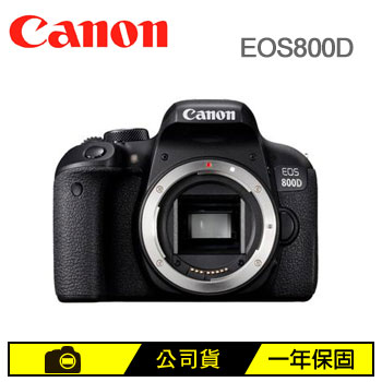 Canon EOS 800D數位單眼相機(BODY)