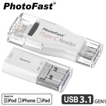 【4-in-1】PhotoFast iType-C MicroSD读卡机