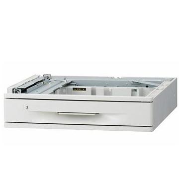 Fuji Xerox SC2020 第二紙匣模組