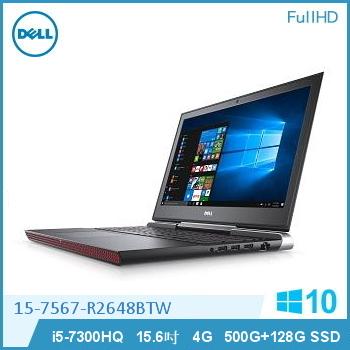 【福利品】DELL 15.6吋筆電(i5-7300HQ/GTX 1050Ti/4G/SSD)